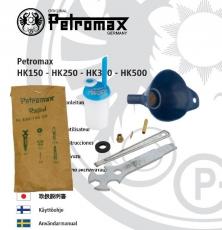 Petromax 500 CP varustesetti